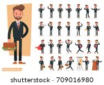 set of businessman character... | Shutterstock .eps vector #709016980