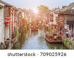 Ancient town of Suzhou