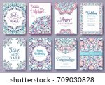 set of old ramadan flyer pages... | Shutterstock .eps vector #709030828