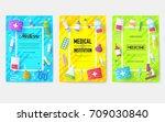 medicine information cards set. ... | Shutterstock .eps vector #709030840