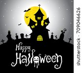 halloween vector card or... | Shutterstock .eps vector #709046626