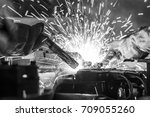 worker with protective mask... | Shutterstock . vector #709055260
