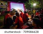 kelantan  malaysia   15th july... | Shutterstock . vector #709086628