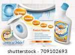 toilet cleaner ads  powerful... | Shutterstock .eps vector #709102693