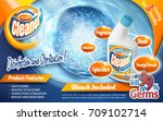 toilet cleaner ads  powerful... | Shutterstock .eps vector #709102714