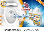 toilet cleaner ads  powerful... | Shutterstock .eps vector #709102723