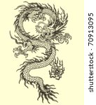dragon tattoo illustration | Shutterstock .eps vector #70913095