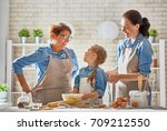 happy loving family are... | Shutterstock . vector #709212550