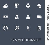 set of 12 systematization icons ... | Shutterstock .eps vector #709216558