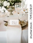 wedding table setting | Shutterstock . vector #709222819