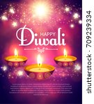 happy diwali poster template.... | Shutterstock .eps vector #709239334