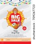 indian religion festival durga... | Shutterstock .eps vector #709267723