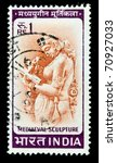 india   circa 1964  a stamp... | Shutterstock . vector #70927033