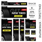 new tires car shop online... | Shutterstock .eps vector #709277443