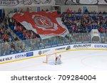 podolsk  russia   september 3 ... | Shutterstock . vector #709284004