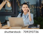 intelligent female doctor... | Shutterstock . vector #709293736