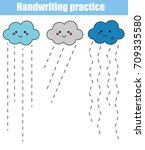 handwriting practice sheet.... | Shutterstock .eps vector #709335580