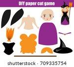 diy children educational... | Shutterstock .eps vector #709335754