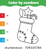 coloring page with christmas... | Shutterstock .eps vector #709335784