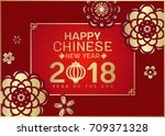 happy chinese new year 2018... | Shutterstock .eps vector #709371328