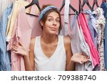 picture of charming clueless... | Shutterstock . vector #709388740