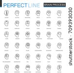 brain process thin line web... | Shutterstock .eps vector #709393030