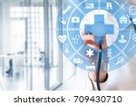 health care and medical... | Shutterstock . vector #709430710