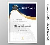certificate premium template... | Shutterstock .eps vector #709477990