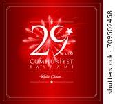 29 ekim cumhuriyet bayrami... | Shutterstock .eps vector #709502458