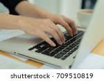 business documents on office... | Shutterstock . vector #709510819