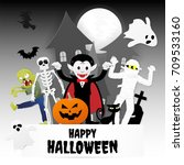 happy halloween night party.... | Shutterstock .eps vector #709533160