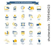 set of seo and development icons | Shutterstock .eps vector #709540423