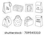 various lunch boxes and lunch... | Shutterstock .eps vector #709545310