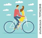 happy cartoon pair in love... | Shutterstock .eps vector #709562848