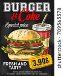 fast food burger and coke price ... | Shutterstock .eps vector #709565578