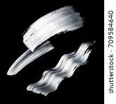 3d render  abstract brush... | Shutterstock . vector #709584640