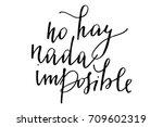 phrase spanish motivational...   Shutterstock .eps vector #709602319