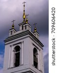 the bell tower on the church | Shutterstock . vector #709606420