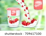 strawberry yogurt ads ... | Shutterstock .eps vector #709617100