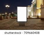 blank street billboard at night ... | Shutterstock . vector #709660408