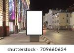 blank street billboard at night ... | Shutterstock . vector #709660624