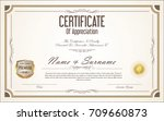 certificate or diploma retro... | Shutterstock .eps vector #709660873
