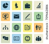 business icons set. collection... | Shutterstock .eps vector #709662886
