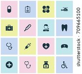 medicine icons set. collection... | Shutterstock .eps vector #709665100
