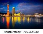 skyline and port of kobe tower... | Shutterstock . vector #709666030
