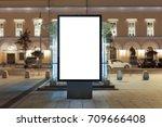 blank street billboard at night ... | Shutterstock . vector #709666408