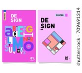 vector covers design set with... | Shutterstock .eps vector #709691314