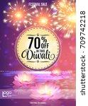 diwali festival offer poster... | Shutterstock .eps vector #709742218