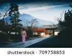 japanese woman walking to...   Shutterstock . vector #709758853