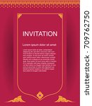 vintage invitation design... | Shutterstock .eps vector #709762750